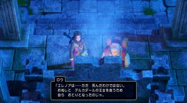 f:id:gamemasterfujisan:20170810224145j:plain