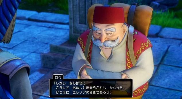 f:id:gamemasterfujisan:20170810224147j:plain
