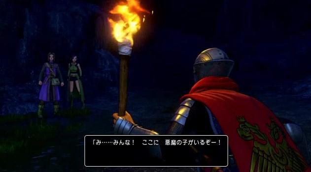 f:id:gamemasterfujisan:20170810224158j:plain