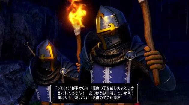 f:id:gamemasterfujisan:20170810224159j:plain