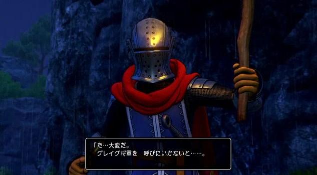 f:id:gamemasterfujisan:20170810224202j:plain