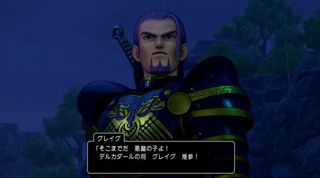 f:id:gamemasterfujisan:20170810224203j:plain