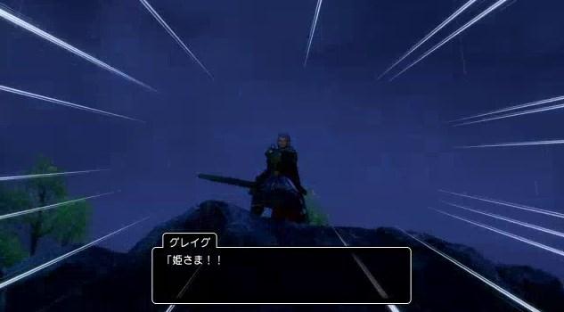 f:id:gamemasterfujisan:20170810224216j:plain