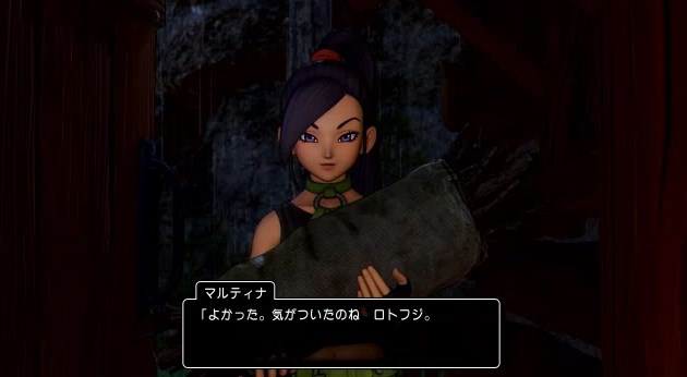 f:id:gamemasterfujisan:20170810224224j:plain