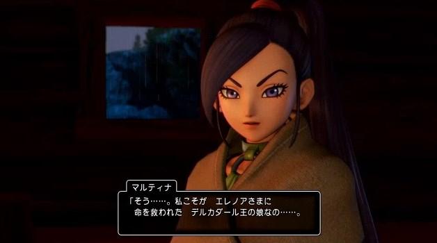 f:id:gamemasterfujisan:20170810224229j:plain