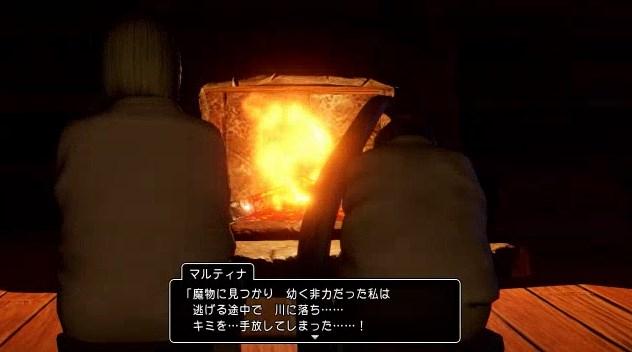 f:id:gamemasterfujisan:20170810224232j:plain