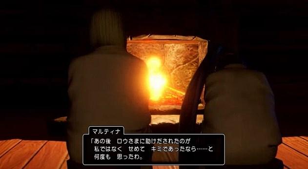 f:id:gamemasterfujisan:20170810224233j:plain