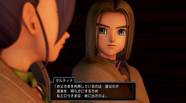 f:id:gamemasterfujisan:20170810224237j:plain