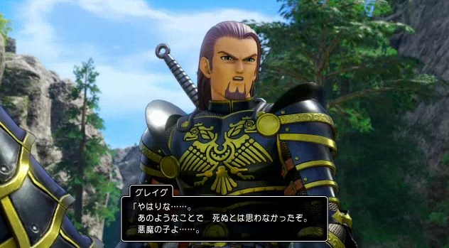 f:id:gamemasterfujisan:20170810224240j:plain
