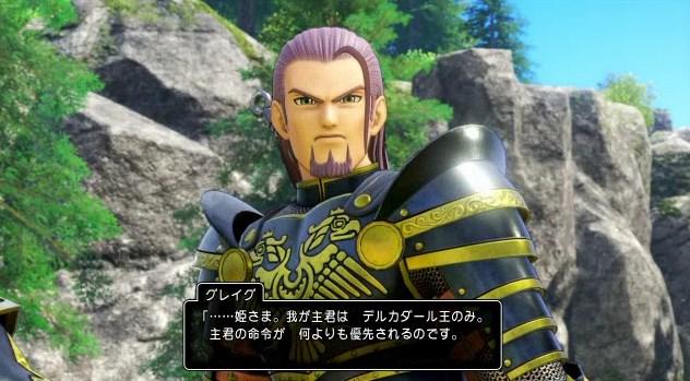 f:id:gamemasterfujisan:20170810224243j:plain