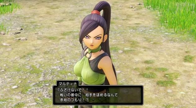 f:id:gamemasterfujisan:20170810224250j:plain