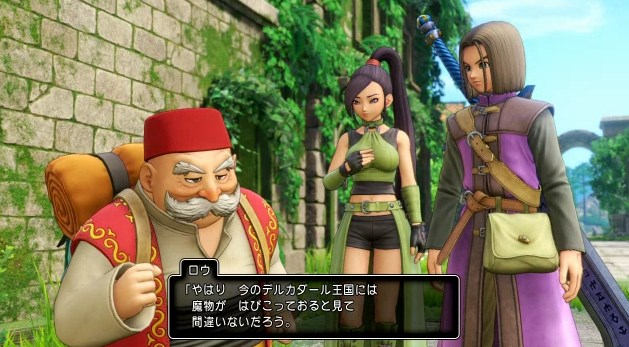 f:id:gamemasterfujisan:20170810224306j:plain