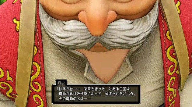 f:id:gamemasterfujisan:20170810224307j:plain