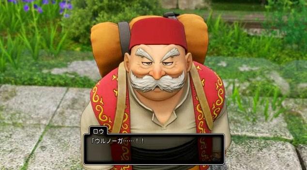 f:id:gamemasterfujisan:20170810224308j:plain