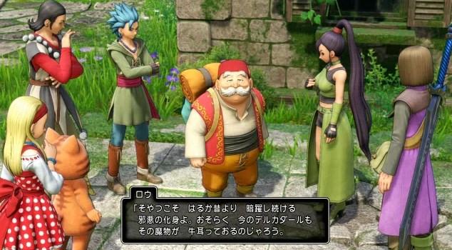 f:id:gamemasterfujisan:20170810224310j:plain