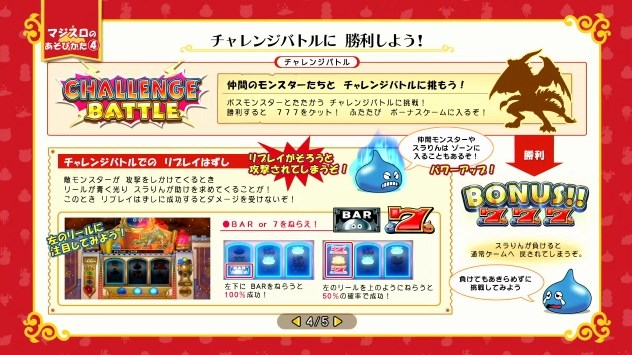 f:id:gamemasterfujisan:20170811084955j:plain