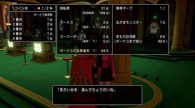 f:id:gamemasterfujisan:20170811094028j:plain