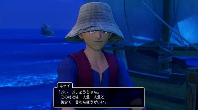 ナキムナー村キナイのまぶかな帽子の顔と目つき
