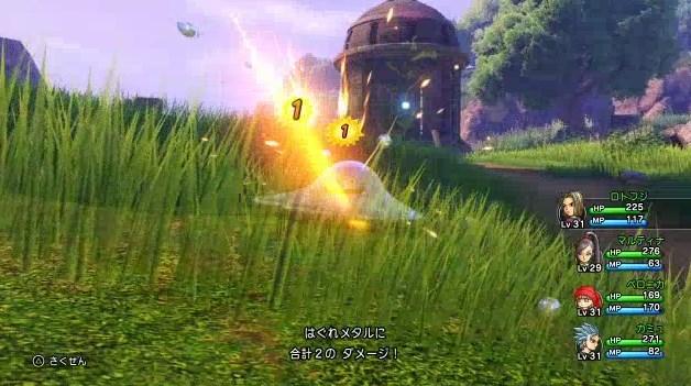 ドラクエ11はぐれメタルに2ダメージ与える戦闘シーン