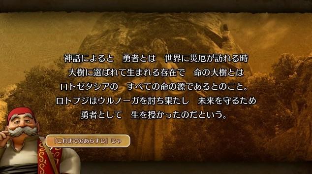 f:id:gamemasterfujisan:20170816234841j:plain