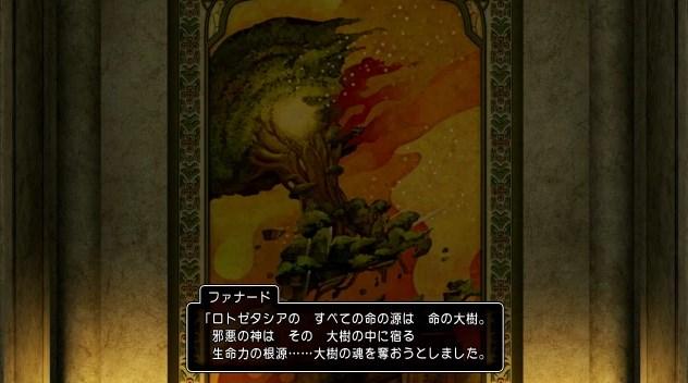 f:id:gamemasterfujisan:20170816234847j:plain