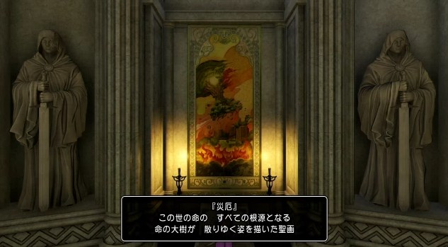 f:id:gamemasterfujisan:20170816234855j:plain