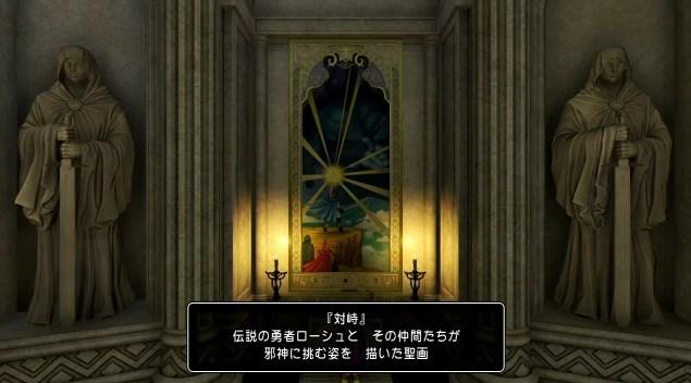 f:id:gamemasterfujisan:20170816234856j:plain