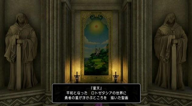 f:id:gamemasterfujisan:20170816234857j:plain