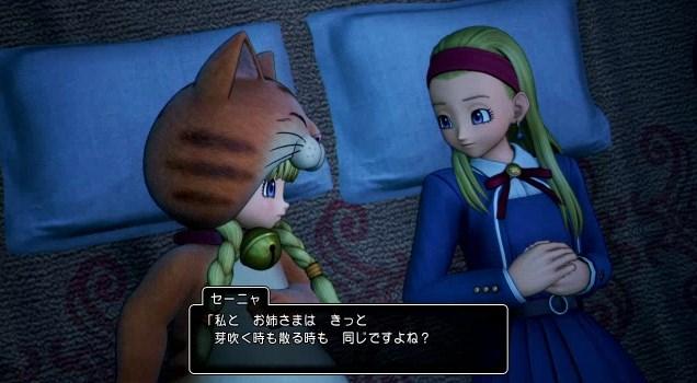 f:id:gamemasterfujisan:20170816234913j:plain