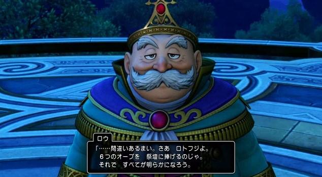 f:id:gamemasterfujisan:20170816234920j:plain