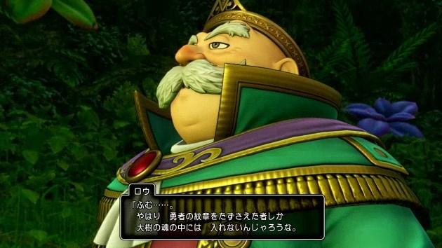 f:id:gamemasterfujisan:20170816234933j:plain