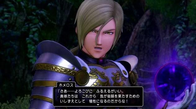 f:id:gamemasterfujisan:20170816234951j:plain