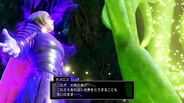 f:id:gamemasterfujisan:20170816235003j:plain