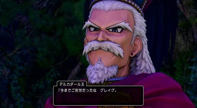 f:id:gamemasterfujisan:20170816235012j:plain