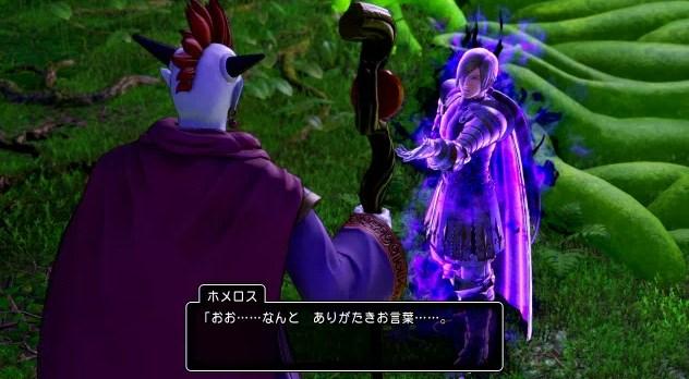 f:id:gamemasterfujisan:20170816235021j:plain