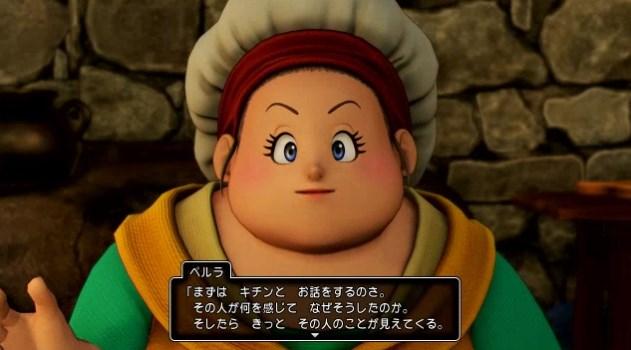 f:id:gamemasterfujisan:20170816235118j:plain