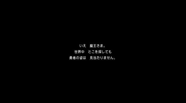 f:id:gamemasterfujisan:20170816235123j:plain