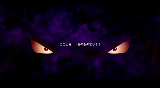f:id:gamemasterfujisan:20170816235125j:plain