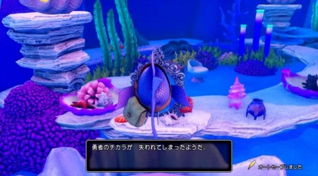 f:id:gamemasterfujisan:20170816235132j:plain