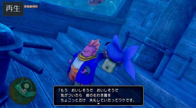 f:id:gamemasterfujisan:20170816235137j:plain