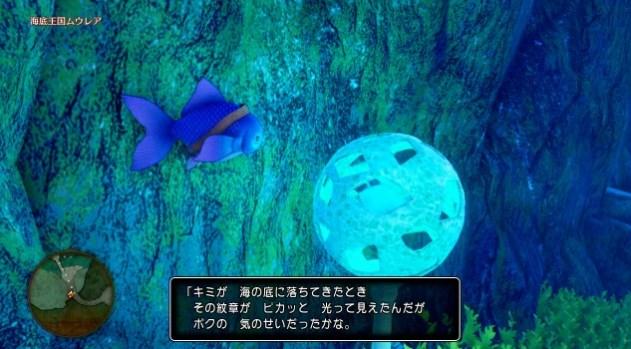 f:id:gamemasterfujisan:20170816235139j:plain