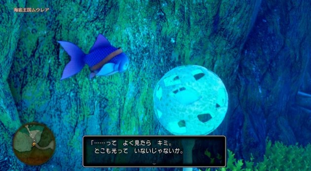f:id:gamemasterfujisan:20170816235140j:plain