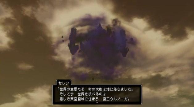 f:id:gamemasterfujisan:20170816235220j:plain