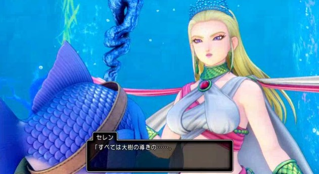 f:id:gamemasterfujisan:20170816235229j:plain
