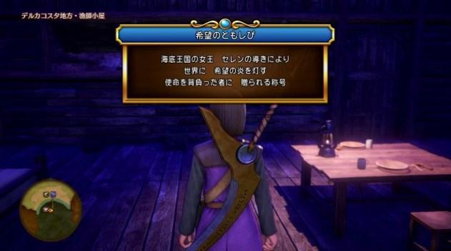 f:id:gamemasterfujisan:20170816235249j:plain