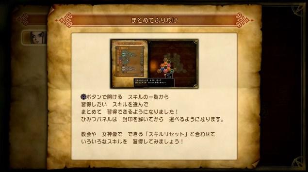 f:id:gamemasterfujisan:20170816235255j:plain