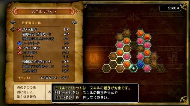 f:id:gamemasterfujisan:20170816235257j:plain