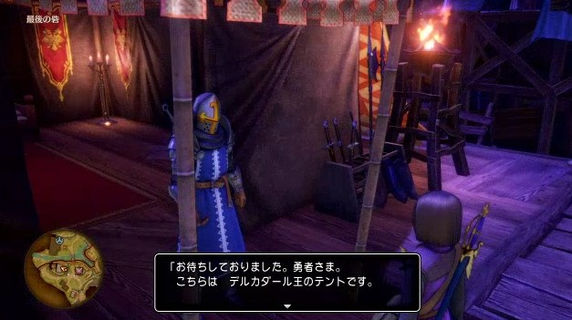 f:id:gamemasterfujisan:20170816235328j:plain