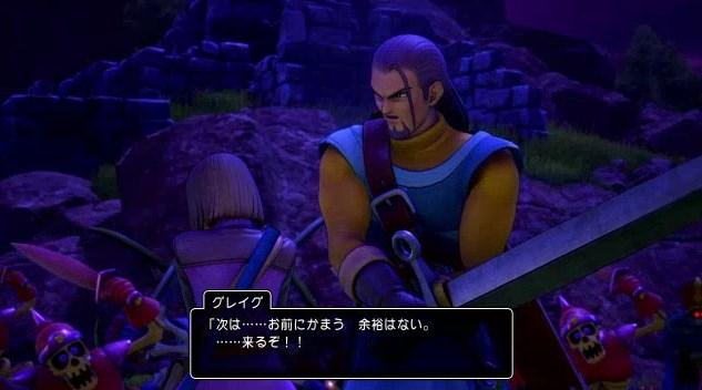 f:id:gamemasterfujisan:20170816235402j:plain