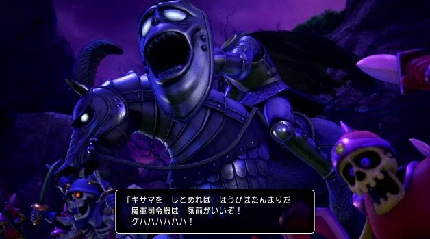 f:id:gamemasterfujisan:20170816235404j:plain
